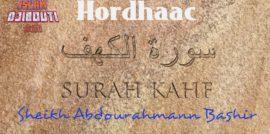 Tafsiirka Quraanka Surah Al-Kahf