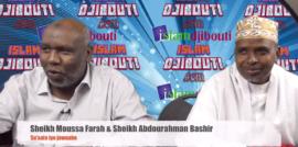 Sheikh Moussa Farah & Sheikh Abdourahman Bashir