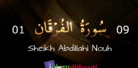 Surah Al Furqan 01 – 09