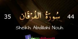 Surah Al Furqan 35 – 44