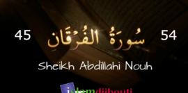 Surah Al Furqan 45 – 54