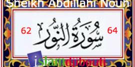 Surat Al Nour 62 – 64