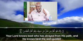 Tafsiir Surah  Al-Qalam 7 – 16