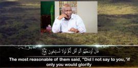 Tafsiir Surah  Al-Qalam 17 – 33