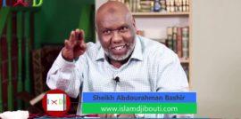 Tafsiir Surah Al-Qiyama 16 – 40