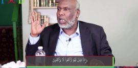 Tafsiir Surah Al-Mursalat 25 – 50